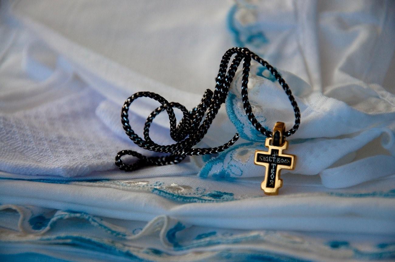 Таинство крещения: какой крест выбрать и что иметь при себе