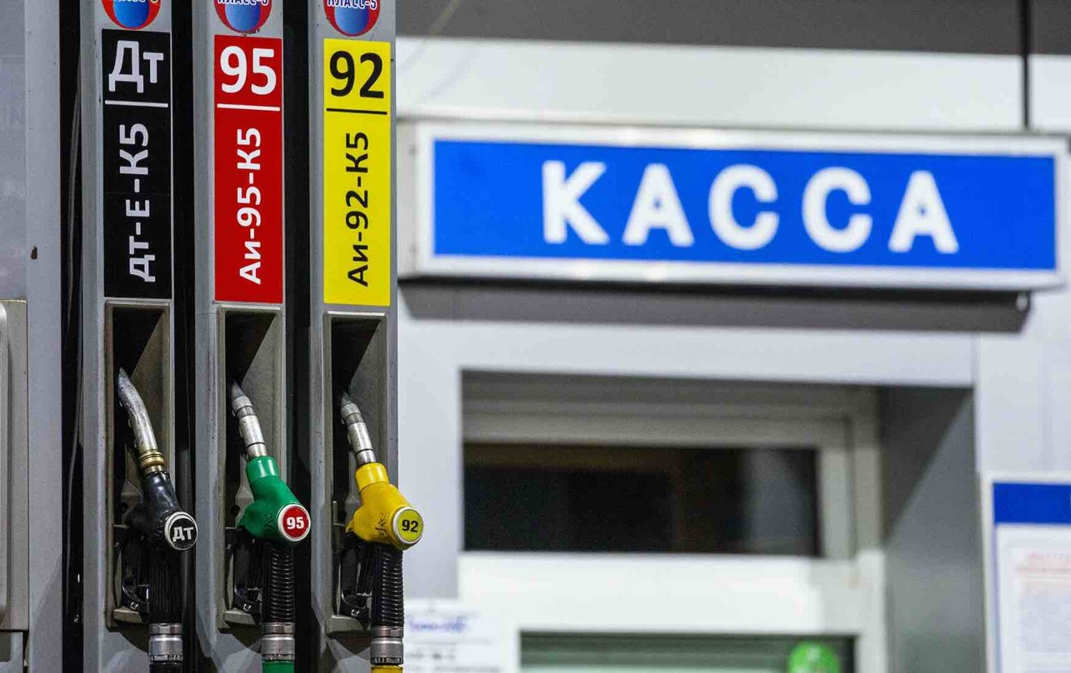Цены на бензин в странах мира: почему в России стоимость топлива постоянно растет