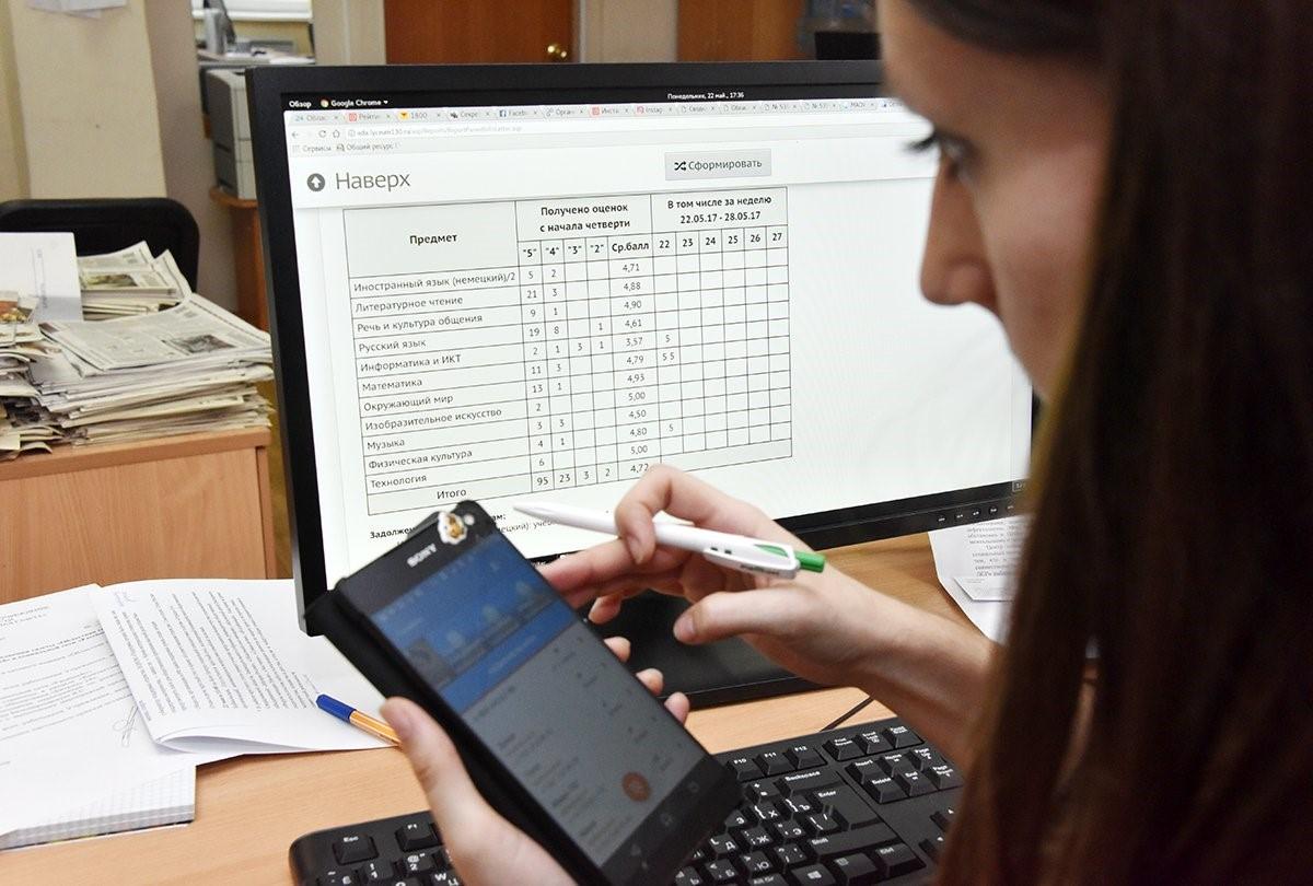 Электронный дневник школьника: что это и как им пользоваться